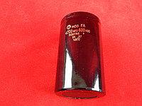Электролитический конденсатор (600В 4700мкФ)