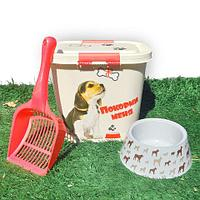 Контейнер с набором аксессуаров для корма «Покорми меня» 3-в-1 (для собаки)