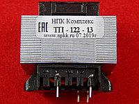 Трансформатор ТП122-13, 18В, 0.40А