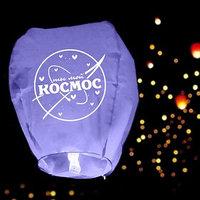 Фонарик желаний 'Ты мой космос', форма купол, фиолетовый