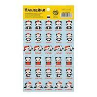 Наклейки бумажные 'Панда',  оценки , 10,5 x 18 см (комплект из 10 шт.)