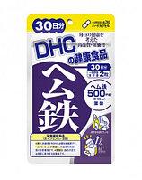 Гем железо (гемовое железо), DHC, 60 таблеток на 30 дней