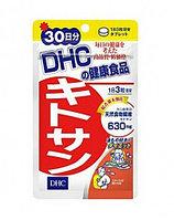 Хитозан DHC, Снижение холестерина, 90 таблеток на 30 дней