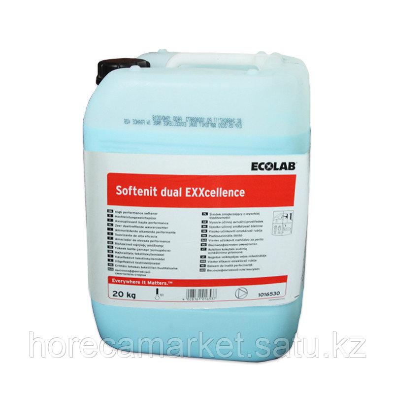 Софтенит Дуал Экселенс (20кг) / Softenit Dual Exxellence