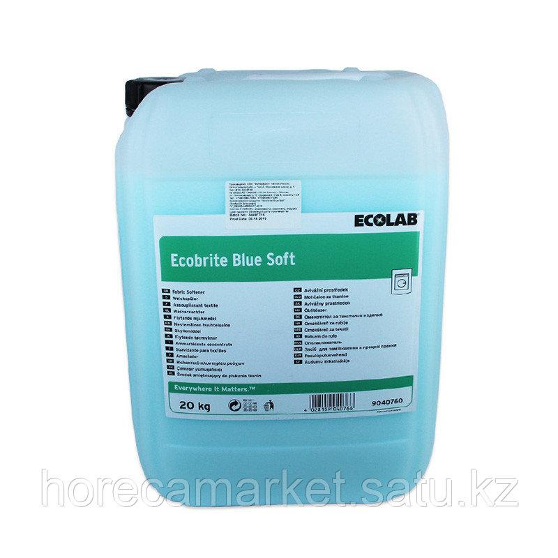 Экобрайт Блю Софт (20кг) / Ecobrite Blue Soft