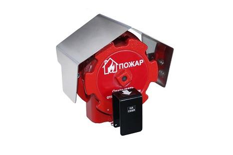Спектрон-535-EXD-М извещатель пожарный ручной