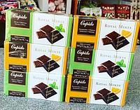 Шоколадные пластинки Сupido Royal Mints 200 гр (мята, апельсин)