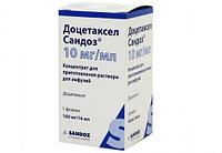Доцетаксел 10 мг/мл 16 мл 1 шт концентрат