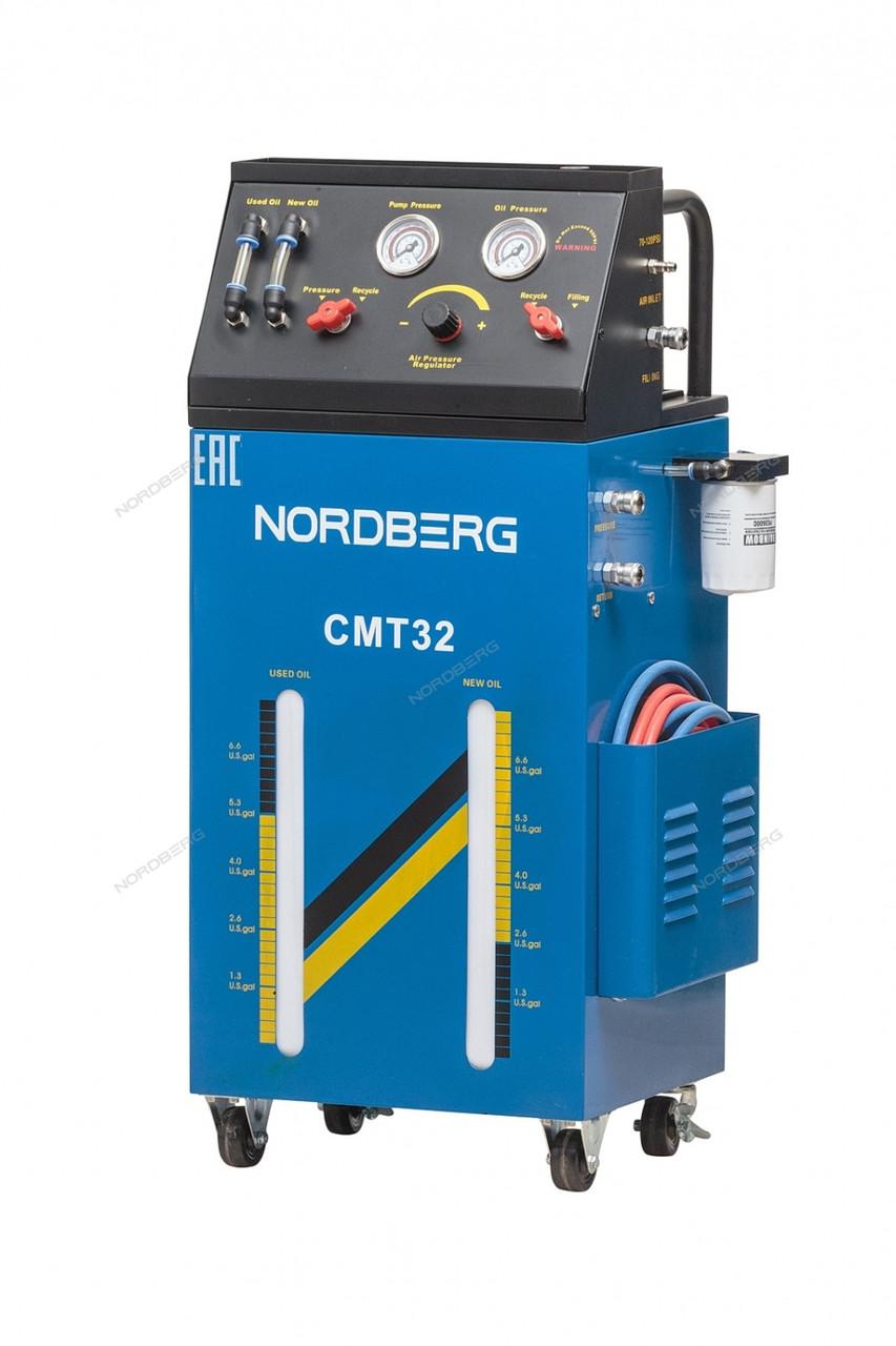 (NORDBERG) УСТАНОВКА CMT32 для промывки и замены жидкости в АКПП