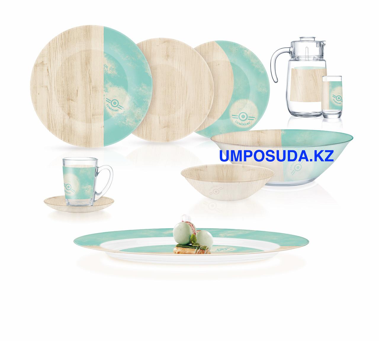 Столовый сервиз Luminarc Nordic Hevea Turquoise 46 предметов