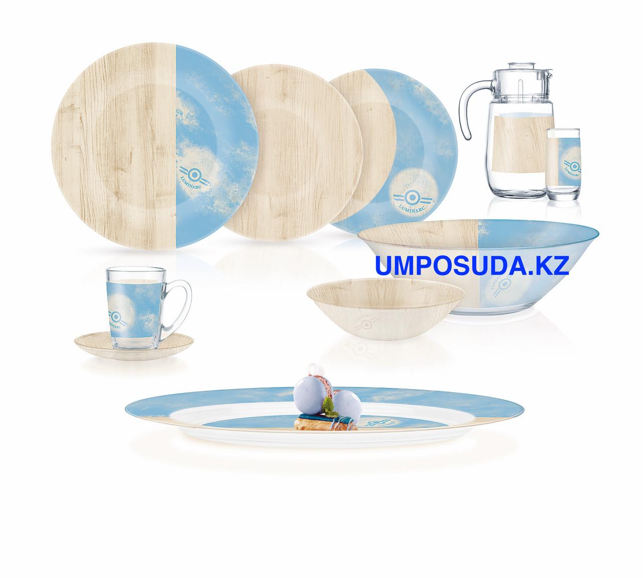Столовый сервиз Luminarc Nordic Hevea Blue 46 предметов