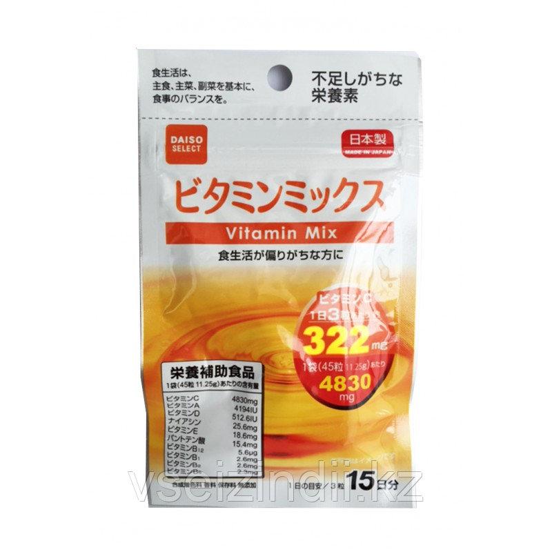 Японский комплекс витамин на каждый день Vitamin Mix Daiso, 45 таблеток на 15 дней