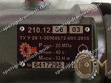 Гидронасос 210.12.06.03 аксиально-поршневой нерегулируемый, шпоночный вал левого вращения, фото 4