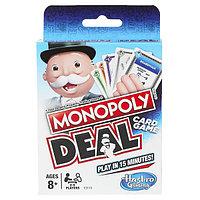 Настольная игра карточная Монополия. Сделка