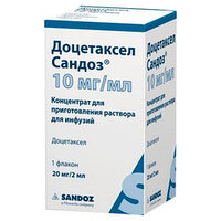 Доцетаксел 10 мг/мл 2 мл 1 шт концентрат