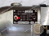 Гидронасос 210.16.12.00ГЛ аксиально-поршневой нерегулируемый, шпоночный вал, левого вращения., фото 4