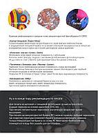 RSIP260-A3-20 (Silk) Фотобумага микропористая для струйной печати X-GREE ШЕЛКОВИСТАЯ A3*297x420мм/20л/260г NEW, фото 3