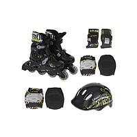 Набор Action PW-120B: коньки роликовые, защита, шлем р.35-38