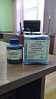 Раствор бриллиантового крезилового синего для окраски ретикулоцитов в крови, «Раствор БКС»