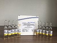 Сыворотка диагностическая гемолитическая кроличья жидкая для РСК