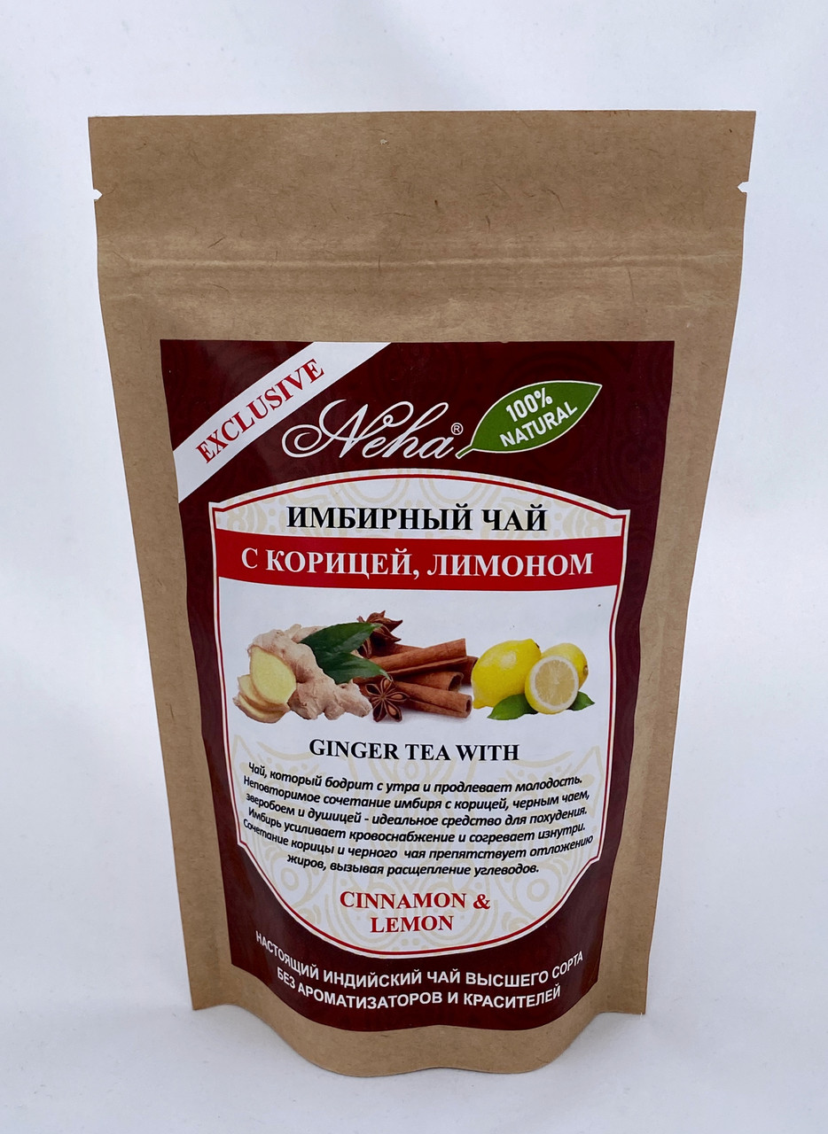 Имбирный чай с корицей и лимоном, 100 гр, Neha