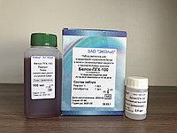 Набор реагентов для опр. содержания белка в моче и спинномозговой жидкости с пирогалоловым красным «Белок-ПГК»