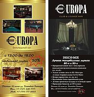 Печать Еврофлаера
