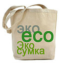 Эко сумки пошив, изготовление оптом, фото 4