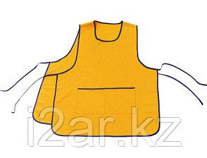 Фартук с воротом, цвет желтый