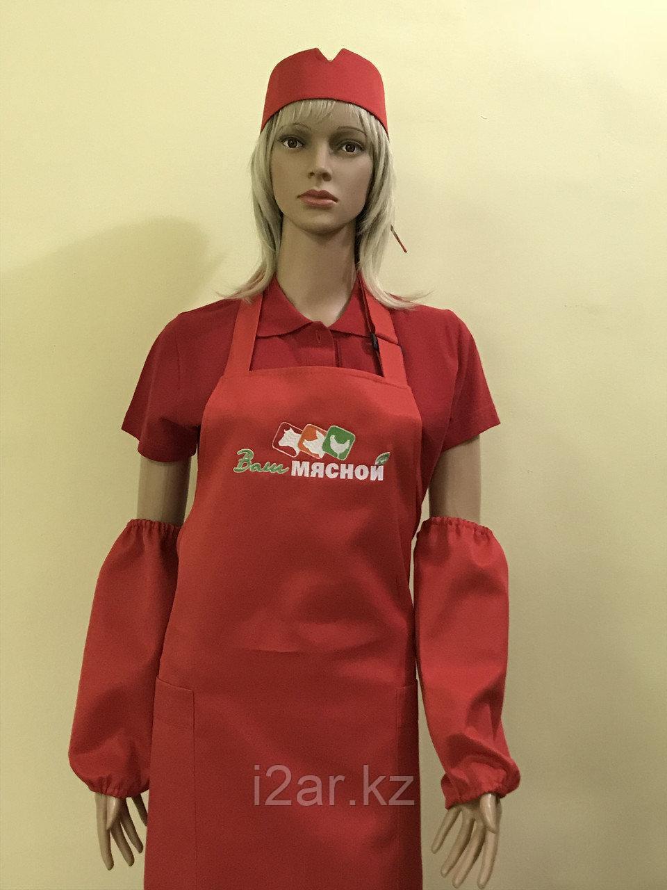 Униформа продавца