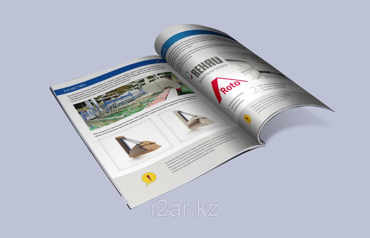 Печать каталога формат А4