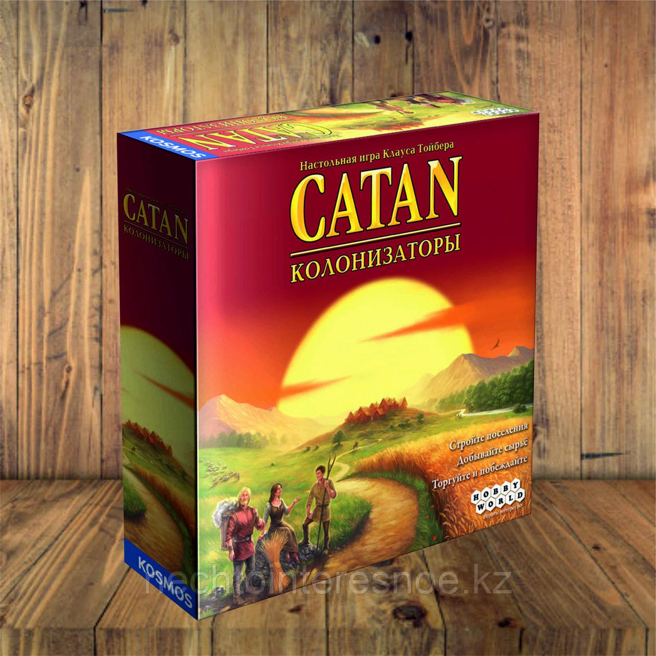 Catan (Колонизаторы)