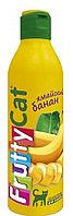 FRUTTYCAT ШАМПУНЬ ДЛЯ КОШЕК Ямайский банан. 250 мл