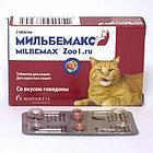 Мильбемакс антигельминтик для кошек 2 таб.  (1 таб/4-8 кг)