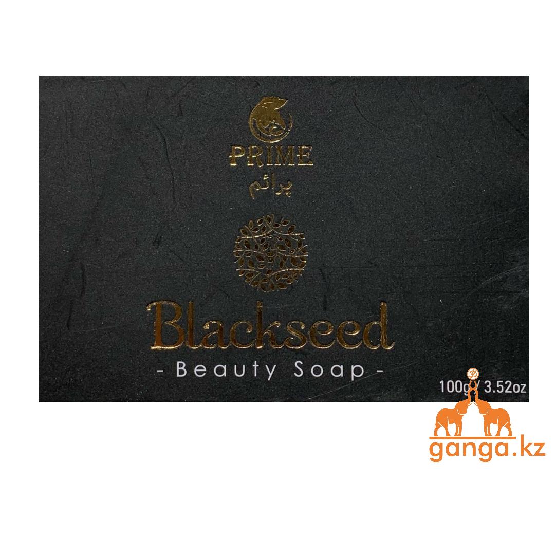Мыло с Черным Тмином Прайм (BlackSeed Soap PRIME), 100 гр