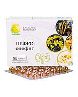 Нефро-олефит почечный бальзам масляный в капсулах (халал)