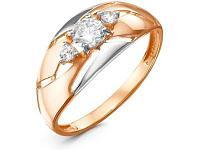 Золотое кольцо РусГолдАрт 1406807_1_1_1_17