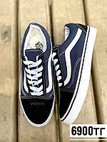 Кеды Van's черно-синие