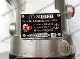 Гидронасос 210.20.16.21Б аксиально-поршневой нерегулируемый со шлицевым валом, фото 4