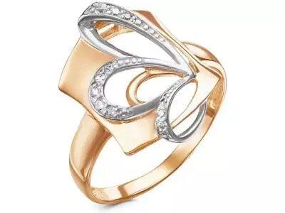 Золотое кольцо РусГолдАрт 1391407_1_1_1_17
