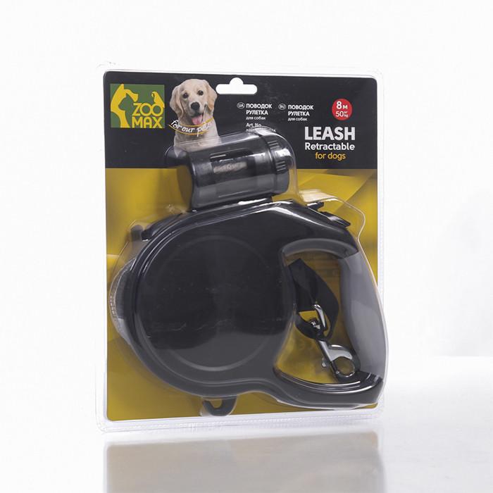 Поводок рулетка лента черный 8м- 50кг з контейнером для мусорных пакетов MS-3016B-8M-Black ZooMax