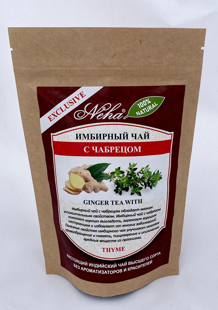 Имбирный чай с чабрецом, 100 гр, Neha