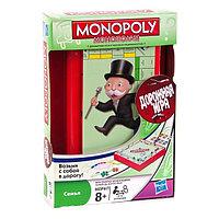 Настольная игра  Монополия дорожная версия