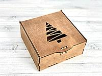 Деревянный ящик для оформления подарка. Размер: 20*20*8(см)