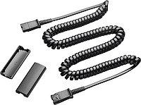 Шнур-удлинитель Poly Plantronics 10' Ext Ultra Black Cable (38051-03)