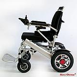 Инвалидная коляска Мега Оптим FS 128, фото 2
