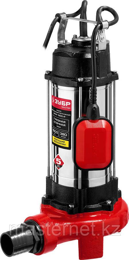 ЗУБР НПФ-1500-Р фекальный насос с режущим механизмом, 1500 Вт - фото 2