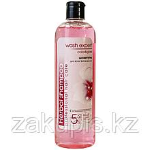 Шампунь для волос «Wash expert»