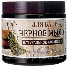 Натуральное чёрное мыло для бани 450 мл