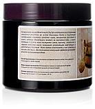 Натуральное чёрное мыло для бани 450 мл, фото 2